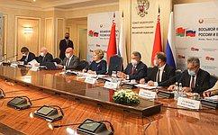 Взаимодействие России иБеларуси вцифровой сфере способно принести практические результаты— В.Матвиенко