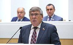 Совет Федерации одобрил федеральный закон офинансовом обеспечении лечения редких (орфанных) заболеваний