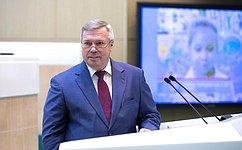 Входе 397-го заседания Совета Федерации состоялась презентация Ростовской области