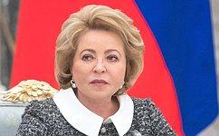 В. Матвиенко направила приветствие вадрес VII Всемирного конгресса российских соотечественников, проживающих зарубежом