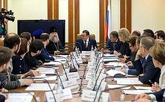 Н.Федоров провел совещание поподготовке VIII Рождественских парламентских встреч