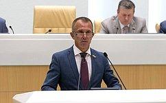 Совет Федерации одобрил изменения вотдельные законодательные акты