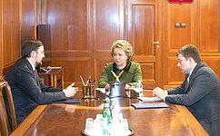 Председатель Совета Федерации В.Матвиенко провела встречу сПредседателем «Деловой России» А.Репиком