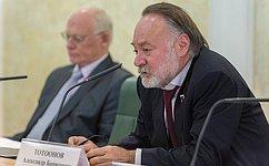 Год 70-летнего юбилея Великой Победы незакончился 9мая— А. Тотоонов