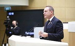 Внесены изменения вФедеральный закон «Опрокуратуре Российской Федерации»