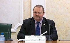О. Мельниченко: Проект «Формирование комфортной городской среды» стал реально народным, объединяющим людей ивласти всех уровней