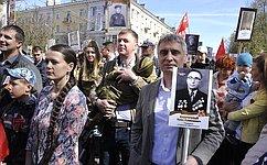 С. Фабричный вместе сновгородцами прошелся вколонне «Бессмертного полка»