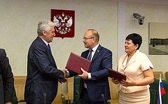 Российские иболгарские парламентарии– члены групп дружбы подписали меморандум онамерениях