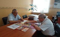 А. Коряков встретился самурскими учёными
