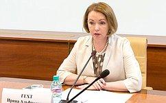 Врамках ОБСЕ европейские парламентарии выражают настрой наболее активное взаимодействие сроссийскими коллегами– И.Гехт