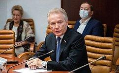 В. Пономарев принял участие вРоссийско-Германской конференции «Муниципальное ирегиональное сотрудничество как мосты взаимопонимания»