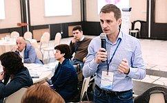 Д.Шатохин иТ.Лебедева приняли участие ввыездной сессии рабочей группы Госсовета «Молодежь»