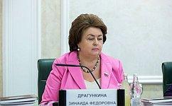 ВПослании Федеральному Собранию В.Путин обозначил ключевые стратегические инициативы– З.Драгункина