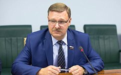 К.Косачев: Науровне научных институтов российско-американские контакты непрерываюся