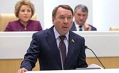 Сенаторам представлен отчет Временной комиссии СФ позаконодательному регулированию вопросов кибербезопасности