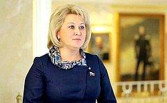 Л. Гумерова: Тема укрепления института семьи занимает центральное место вобщероссийской повестке