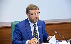 К.Косачев принял участие вработе форума «Инженерные кадры– будущее инновационной экономики России»