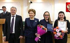 ВСовете Федерации наградили победителей конкурсов «Здоровый университет» и«Будь здоров»