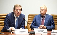 А.Майоров иО.Морозов встретились состудентами Российской академии народного хозяйства игосударственной службы