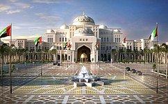 Делегация Совета Федерации воглаве сПредседателем СФ В.Матвиенко находится свизитом вОбъединенных Арабских Эмиратах