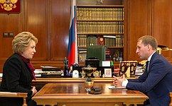В.Матвиенко провела встречу сгубернатором Амурской области А.Козловым