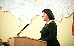 Е.Афанасьева приняла участие взаседании Совета старейшин