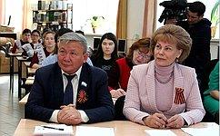 Т. Гигель приняла участие воВсероссийской исторической акции «Диктант Победы» вРеспублике Алтай