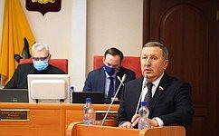 С. Березкин: Значительные средства бюджета Ярославской области будут направлены наразвитие здравоохранения