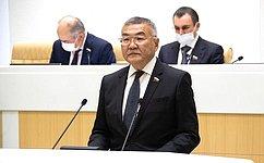 Одобрена ратификация договора между Россией иКамбоджей овзаимной правовой помощи поуголовным делам