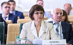 Е.Попова приняла участие вобсуждении Концепции системы профессиональной помощи родителям ввоспитании детей