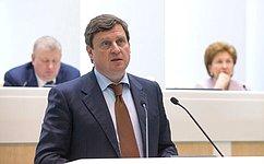 Совет Федерации дополнил перечень документов вобласти регулирования бухгалтерского учета