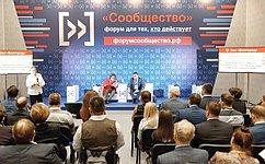 При реализации социально значимых проектов важно учитывать мнение граждан— В.Тимченко