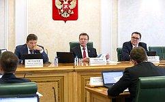 Актуальные вопросы межбюджетных отношений обсудили назаседании профильного Комитета Совета Федерации