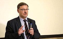 К. Косачев принял участие вработе III Международного Форума русскоязычных вещателей