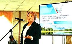 Т. Мантатова: Только объединив усилия, можно предупредить негативные изменения вприроде
