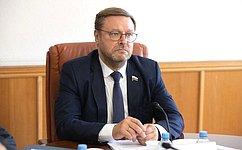 Власти США осознанно создают проблему для участия национальных делегаций вработе ГА ООН— К.Косачев
