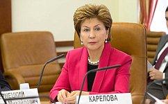 Г. Карелова приветствовала участников Международного научно-практического форума «Российская неделя здравоохранения»