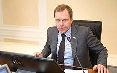 А. Кутепов: Выполнению комитетами СФ контрольных поручений уделяется приоритетное внимание
