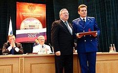А. Торшин вручил сотрудникам прокуратуры награды Совета Федерации