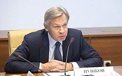 А. Пушков провел заседание Временной комиссии СФ поинформационной политике ивзаимодействию соСМИ
