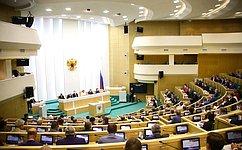 Сенаторы подняли проблемы транспортной доступности регионов, поддержки высокотехнологичных отраслей