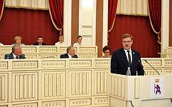 К. Косачев поздравил депутатов Государственного Собрания Республики Марий Эл с80-летием высшего законодательного органа государственной власти региона
