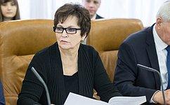 Е.Лахова: Дни Брянской области вСФ– возможность рассказать одостижениях региона