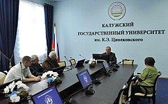 А. Александров встретился светеранами органов внутренних дел Калужской области