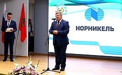 В.Семенов: Норильск живет, развивается иего ждет большая перспектива