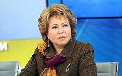 Председатель Совета Федерации посетит международный музыкальный фестиваль «Опера вХерсонесе»