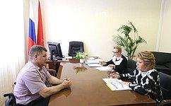 В.Матвиенко провела вПетербурге прием граждан