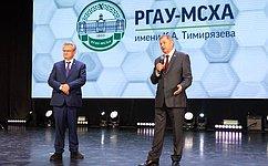 А. Артамонов поздравил сДнем знаний студентов Тимирязевской академии