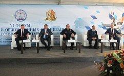 Ю.Воробьев: Готовность спасателей для работы всложных условиях Арктики– очень важная задача