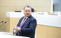 Упразднен Пенжинский районный суд Камчатского края
